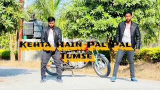 Download Video Kehta hai pal pal tumse dance .Irshad & Rohit MP3 3GP MP4