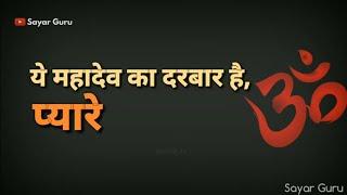 New Mahakal status - Attitude status for boys [Mahadev WhatsApp Video, Bholenath, Lord Shiva, Bhole]