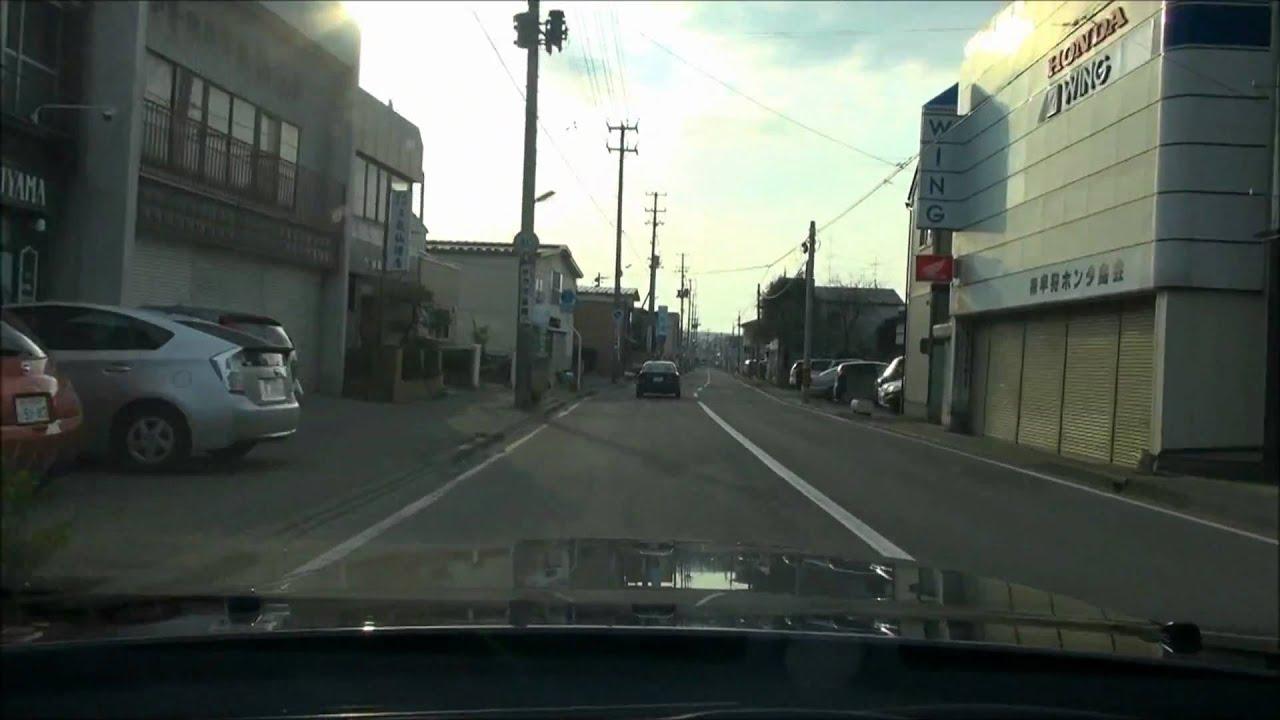 青森県道1号を走る(1) - YouTu...