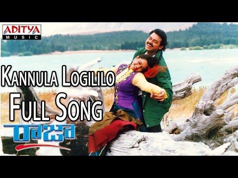 Kannula Logililo Full Song ll Raja Movie ll Venkatesh, Soundarya