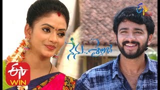 Nenu Sailaja | 28th  November 2019  | Full Episode 187 |  ETV Plus