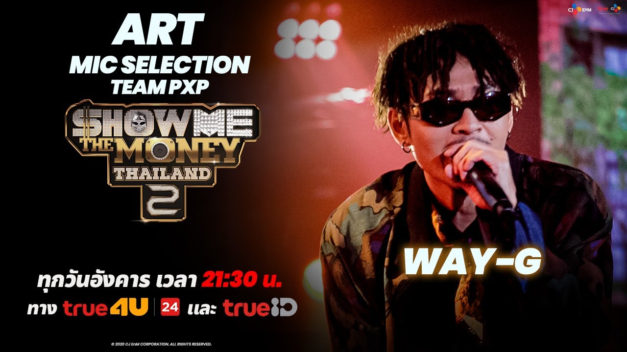 ART – PxP | MIC SELECTION SHOW | OFFICIAL PERFORMANCE 1 | HIGHLIGHT | [ SMTMTH2 ]