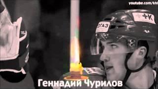 В память о ХК Локомотив Ярославль посвящается...