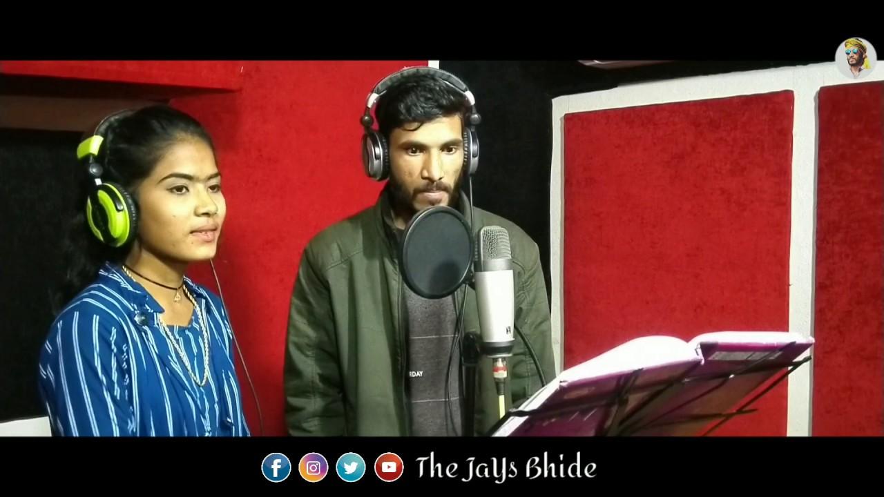 🎶हसीनों को आते हैं क्या क्या बहाने//JaYs Bhide//Divya Sisodiya//Aadiwasi Love Song