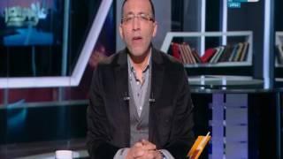على هوى مصر - خالد صلاح : من المسئول عن دخول كتب الشيعة في مصر؟