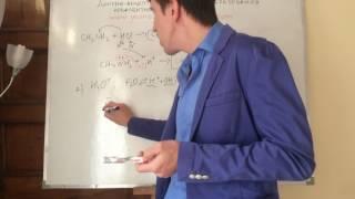 Донорно-акцепторный механизм. Самоподготовка к ЕГЭ и ЦТ по химии