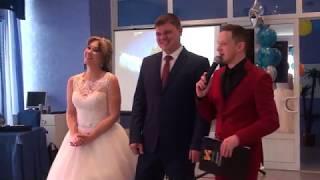 """Свадебный конкурс : """"Каверзные вопросы для невесты?"""""""
