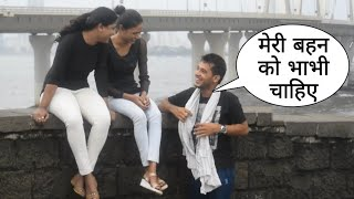 Bahan Ko Bhabhi Chahiye Prank On Mumbai Cute Girl by Desi Boy With Twist Epic Reaction