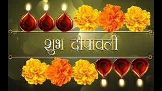 Happy Diwali 2017- Diwali wishes, Diwali whatsapp video message,Deepawali greetings-Facebook Message