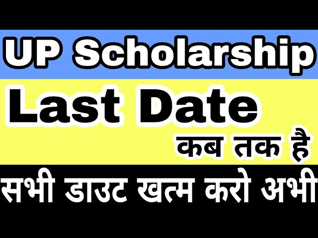 UP Scholarship Last Date | Prematric, Postmatric | Clear your All Doubt Now | Study Channel