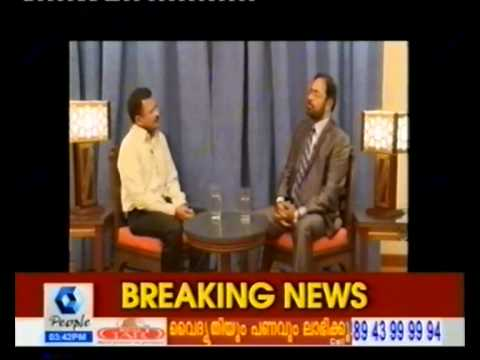'Pravaasa Chinthakal'  Telecasted By People TV on 08.02.2013 ( Friday ) at 3.30pm IST   Part  1