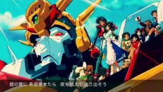 MIGHT GAINE/勇者特急マイトガイン/嵐の勇者(ヒーロー)/岡 柚瑠/Yuzuru Oka