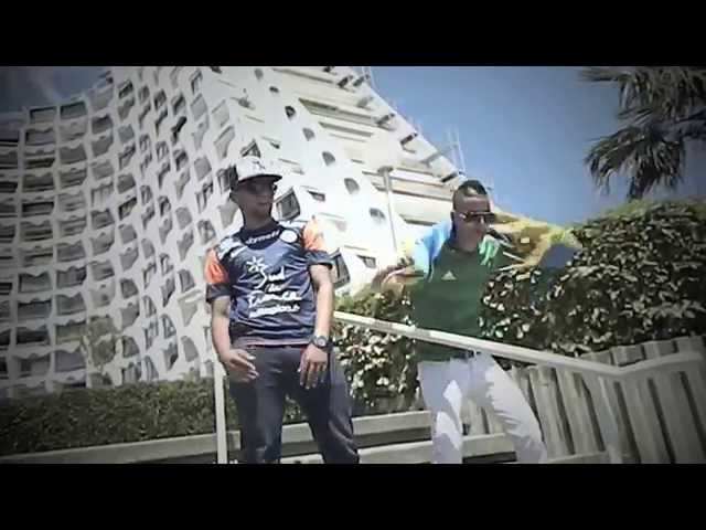 AIT PUNCH  feat  DILAK   (  Make it Rain  Clip non officiel )