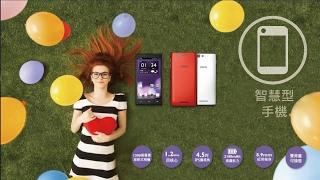 BenQ F3 - 1,300萬畫素四核智慧手機,隨手捕捉 隨興精彩 BenQ 智慧型手機