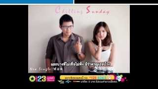 Chilling Sunday - ฟอด (Official Audio)