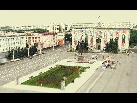 Работа в Кемерово