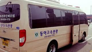대구미니버스대절,대구25인승버스,대구20인승버스