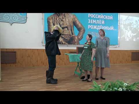 Брин-Наволоцкая средняя школа