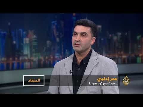 الحصاد- هدنة الغوطة الشرقية.. قرار أممي بلا رصيد  - نشر قبل 1 ساعة