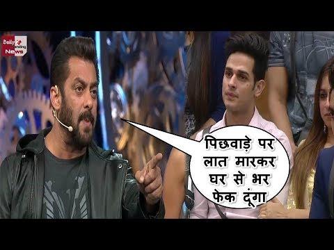 Bigg Boss 11 : Salman Khan bashes Priyank Sharma and warns housemates |
