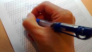 Прописи. Первый класс. Классическая система. Урок 1. Прямая черта с нажимом и закруглением внизу.