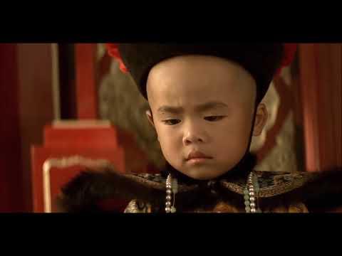 The Last Emperor scene - Puyi's beginnings