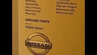 Моторное масло Nissan  5W-40  канистра   2016 года