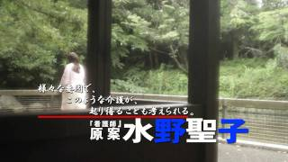 2012年2月4日(土)よりオーディトリウム渋谷ほか全国順次公開予定 映画...