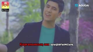 Әбдіжаппар Әлқожа - Әке-ана (караоке)