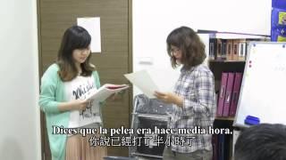 西班牙文課堂片段 用西班牙文說笑話 Chistes en español 003