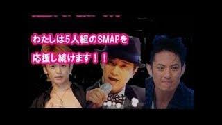 【衝撃】SMAP解散!中居正広が再グループ結成か?メンバー候補にあの人...