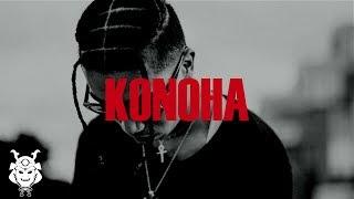 "Keith Ape x Killy Type Beat ""Konoha"" | Japanese Trap Type Instrumental | SuicideBoys Type Beat"