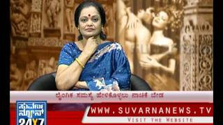 Seg 2 - Padmini Clinic - 11 Feb 2012 - Sex Education - Suvarna News