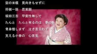 女春秋夢しぐれ/水田かおりCover:sasaki