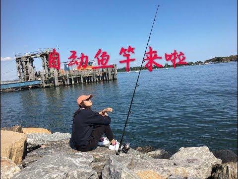 【钓鱼】钓到海参?19条鱼满载而归!City Island Fishing Seafood City