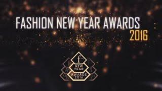 «Fashion New Year Awards 2016»