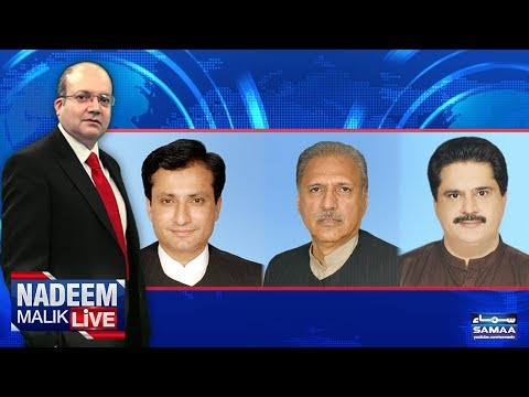 Nadeem Malik Live - SAMAA TV - 25 Dec 2017