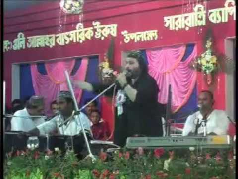 mohammed na hote to kuch new qawwali in gazi baba urs at haripur contai uploaded by arif