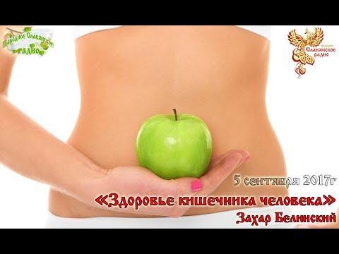 Народное Здоровье - YouTube