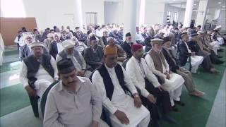 Le Ramadan et l'exaucement des prières - sermon du 17 juin 2016