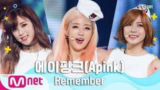 [Apink - Remember] Summer Special | M COUNTDOWN 200625 EP.67…
