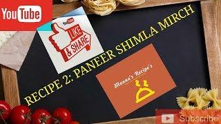 Baixar RECIPE 2: Panner shimla mirch