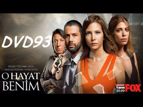 BAHAR - O HAYAT BENIM 3ος ΚΥΚΛΟΣ S03DVD93Α PROMO 5