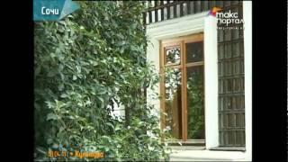 видео Музей Островского