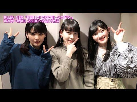 HELLO! DRIVE! -ハロドラ- 道重さゆみ・川村文乃・笠原桃奈 #125