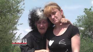 Kisabac Lusamutner eter 08.06.18 Yereq Sirt