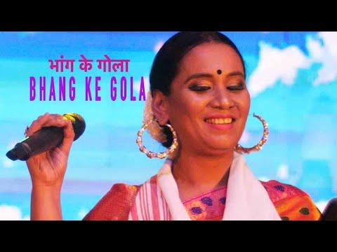 Bol Bam Song 2016 (Hindi)   Bhang Ke Gola   Album Dev Dev Mahadev   Kalpana Patowary