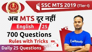 6:30 PM - SSC MTS 2019   English by Sanjeev Sir   700 Expected Questions (Day #8)