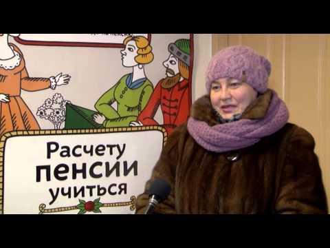 Московская пенсия: как получить, минимальный размер