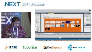 Дмитрий Сошников — Функциональное реактивное программирование на F#